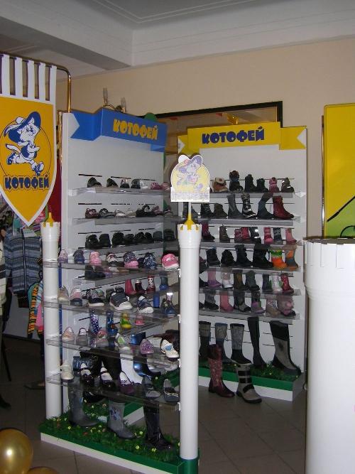 Сайт котофей обувь 12